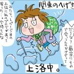 東京から京都に引っ越した? そらぁてぇえへんだ! あずまうどのういきょうのぼり  vol.1 「洛って何?」