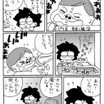 ピヨ育 第六話「里帰り編③」